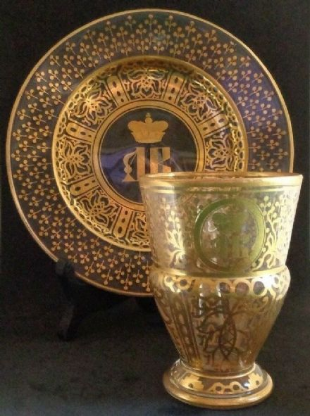Antique Imperial Russian Glass Factory Tea Cup  Grand Duke Vladimir Romanov